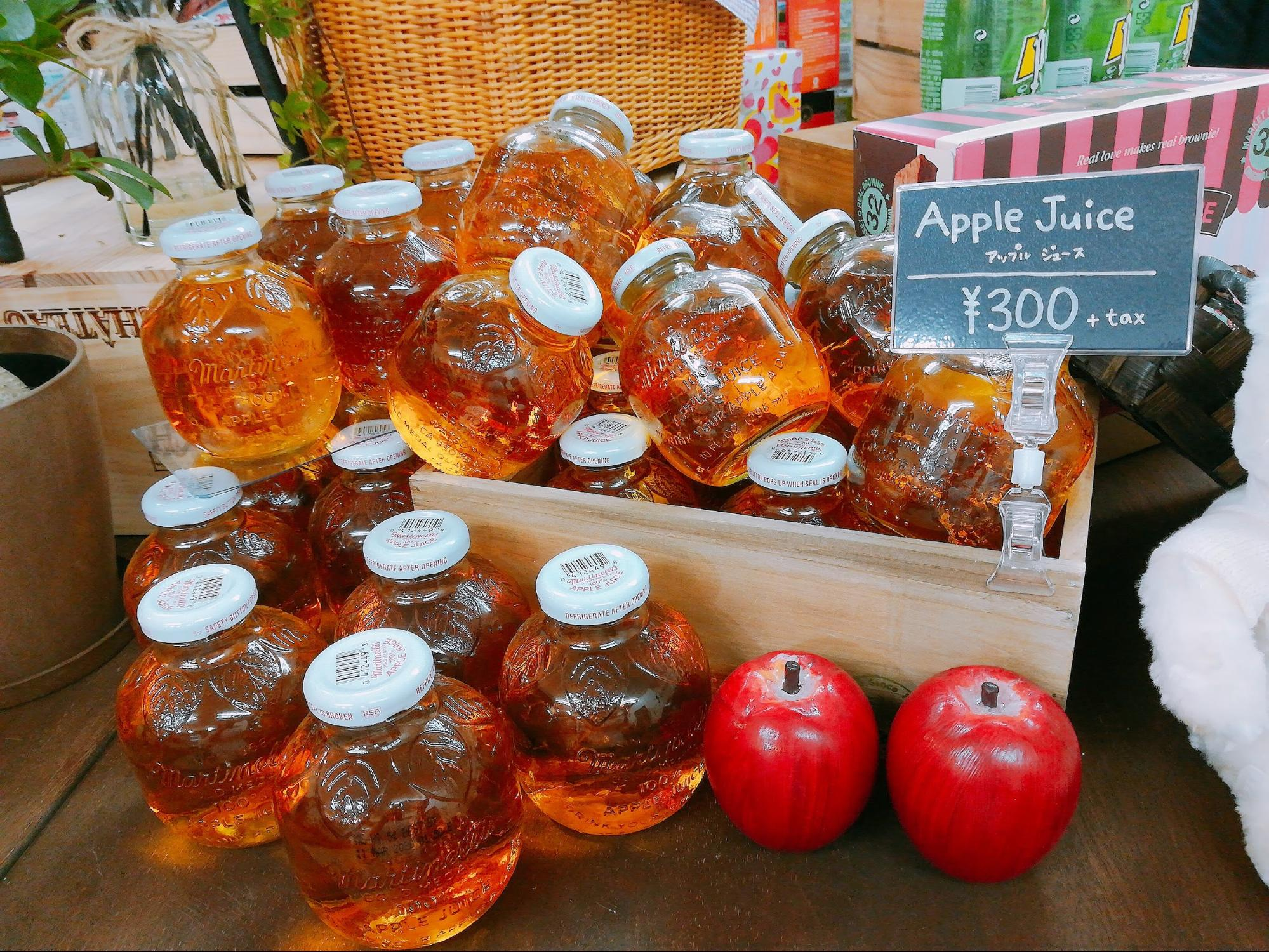 Greenで大人気!まるでりんごを丸かじりな100%アップルジュース