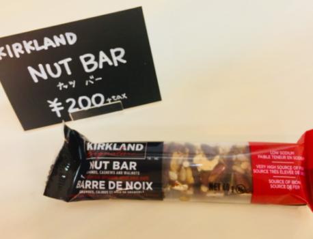 ザクッと食感が食べ応え抜群!の「KIRKLAND」のチョコバー