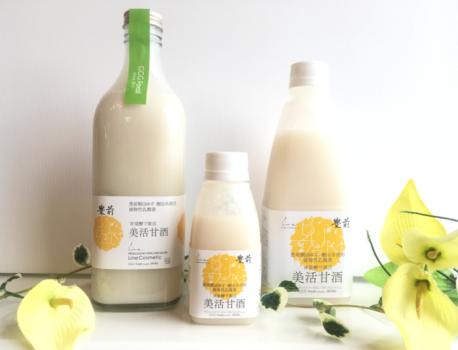 オーナー・権藤優希の地元福岡の企業様 株式会社G G Gフォーラル様の『美活甘酒』販売開始しました!